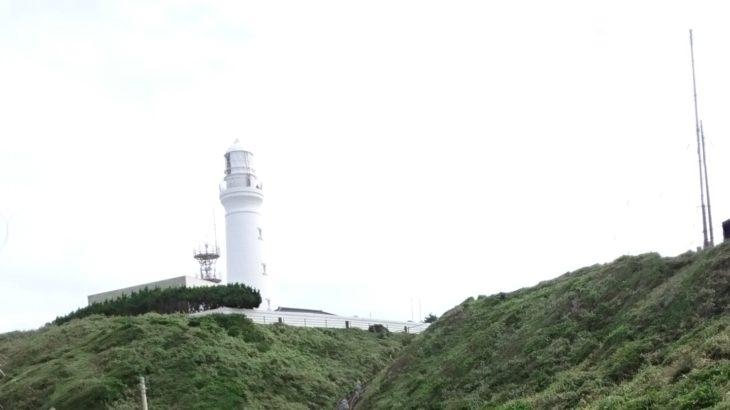 銚子市 犬吠崎で太平洋を一望、磯遊び