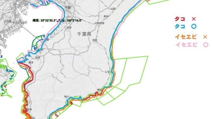千葉県、タコ釣り、イセエビ釣り、漁業権地図