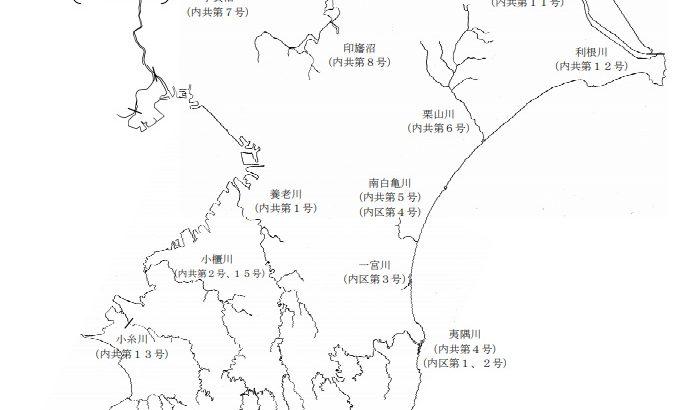 千葉県、川釣り・投網、漁業権のない川の鮎を探す